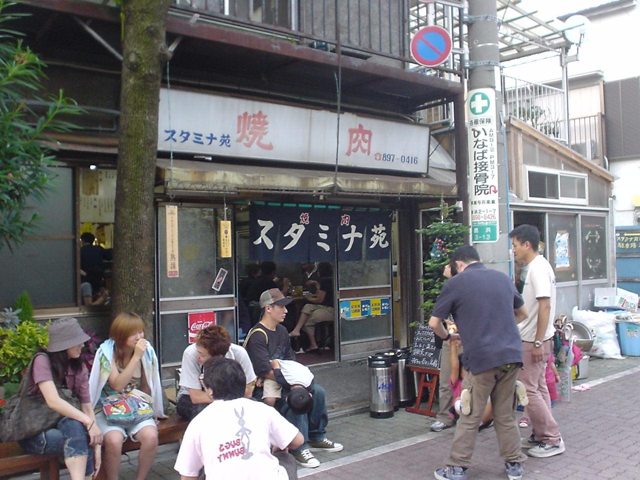 焼肉の人気店『スタミナ苑』の繁盛哲学